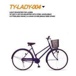 High quality lady city bike for sale.