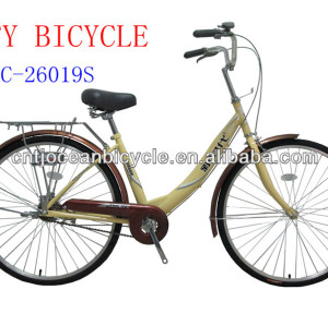 China Tianjin Factory Produce Good Girl Beautiful Bicycle For Sale