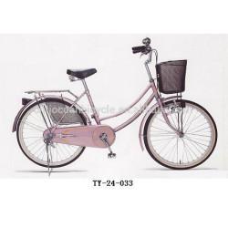 bicycle bike cycle 28 INCH