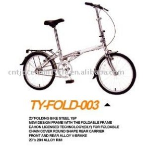 High quality folding bike for sale.