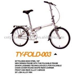 High quality folding bike for sale.