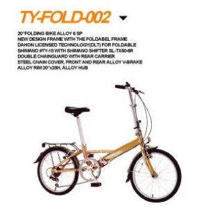 High quality aluminum folding bike for sale.