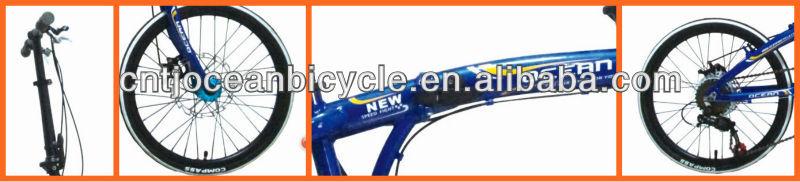 High quality tianjin folding bicycle OC-20007DA-1 on sale