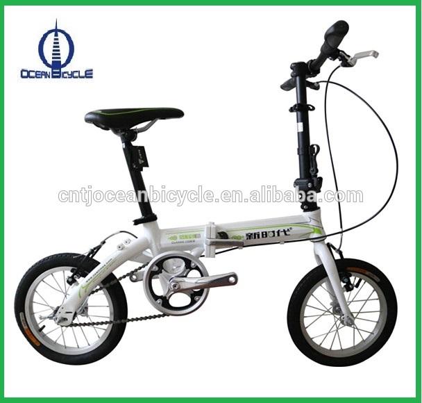 Tianjin Factory 14 Inch Folding Bicycle