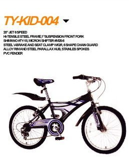 18 inches steel frame High quality children bicycle for sale.