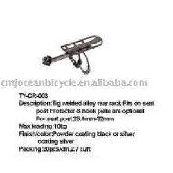 High quality bicycle carrier for sale.