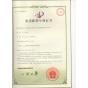 patent for frame