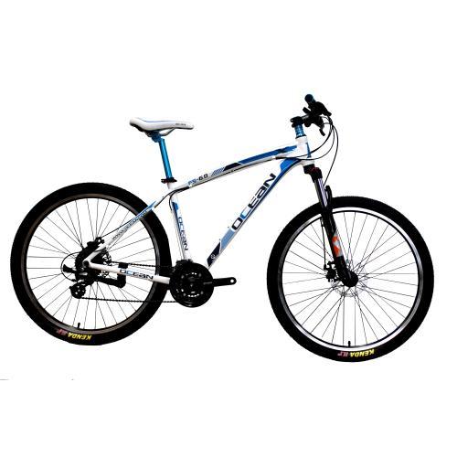 27.5 inch Alloy full suspension MTB bike