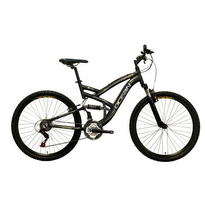 HIGH QUALITY 26 INCH ALLOY FRAME MTB