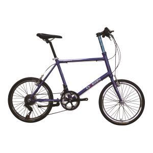 Mini On-road bicycle