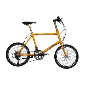 20 On-Road Bike