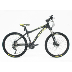 "26"" ALLOY FRAME  R-S-LO SUSPENSION FORK  MOUNTAIN BIKE"