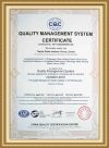 CQC Quality Management System Certificate