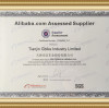 SGS & ALIBABA certificate