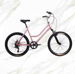 New Style Adult Mountain Bike 26