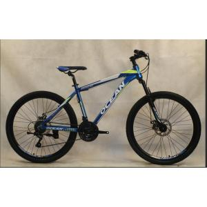 Mountain Bike 26 Inch Alloy Frame,teel Suspension Fork Double Disc Brake MTB For Sale