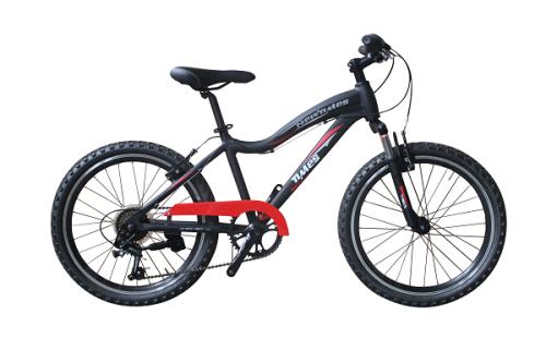 22 INCH ALLOY FRAME 7 SPEED MINI MOUNTAIN BIKE MTB BICYCLE