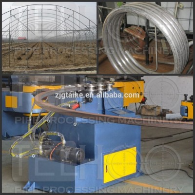 multi-function rolling bending pipe machine for big radian bending