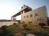 HUANGSHAN WANNAN MACHINERY CO., LTD