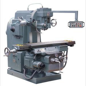 X5032×16 VERTICAL MILLING MACHINE
