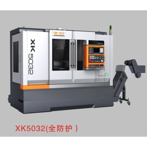 XK5032 CNC MILLING MACHINE