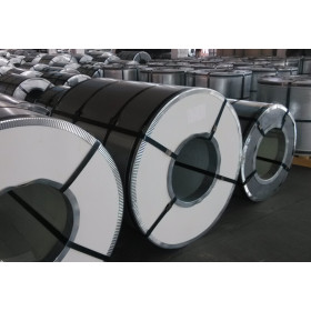 zink 30-300 Continuous Sheet Galvanizing coil