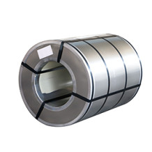 ASTM A653 DX51 galvanized steel iron coil