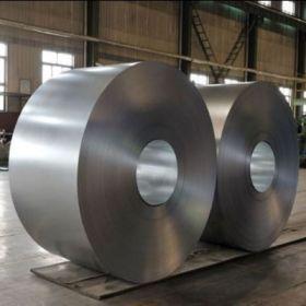 Aluzinc Steel Sheet Coil Plate china supplier