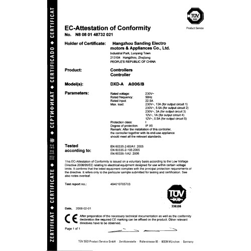 Computer board certificate