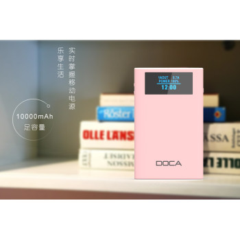 Doca D563 OLED dispaly with Unique technology Daul USB outputs 10000mAh Power Bank with 5 Colors