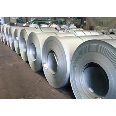Aluminum zinc coating steel coil