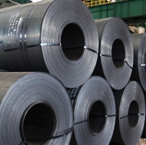 SS400 Hot rolled MS steel coil