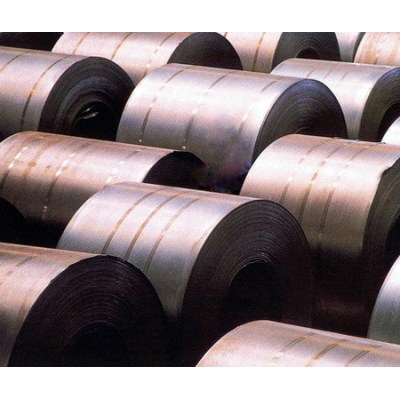 Hot Rolled Steel HRC