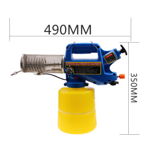 OOPOWER mini fogging machine OO-FG40 | Hustil