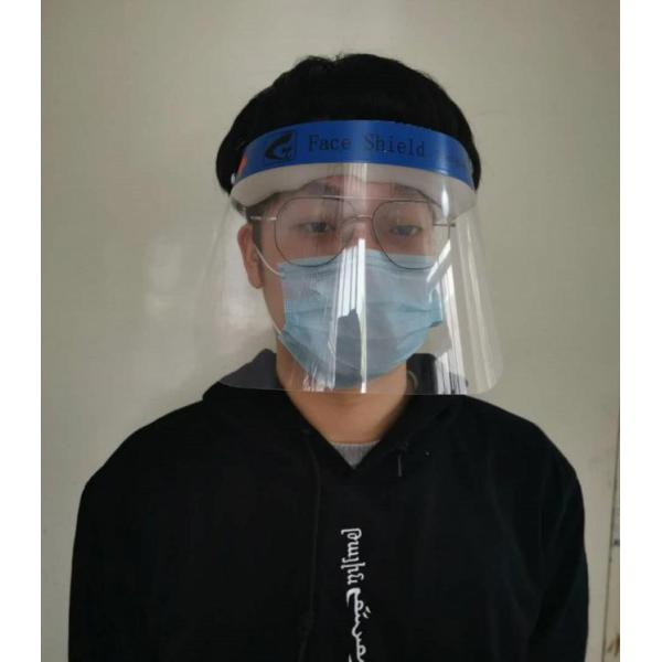 OO POWER face shield with good quality
