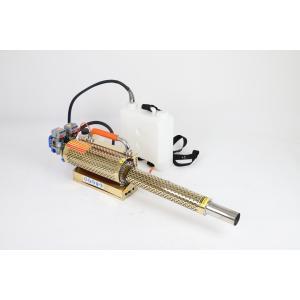 Máquina de nebulización OO POWER OO-FG40 con buena quanlity | Hustil
