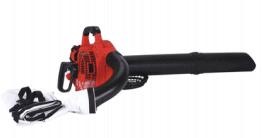 OO-EBV260 leaf blower gasoline