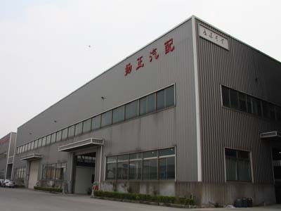 Hangzhou YoungDream Auto Parts Co.,Ltd