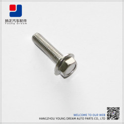 Widely Used High Technology 900Lb Stainless Steel Flange Bolts With Low Price