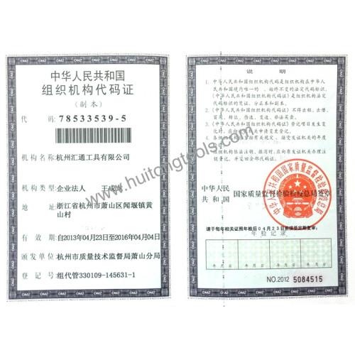 Business Code Certificate