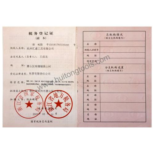 Copy Of Tax Registration Certificate