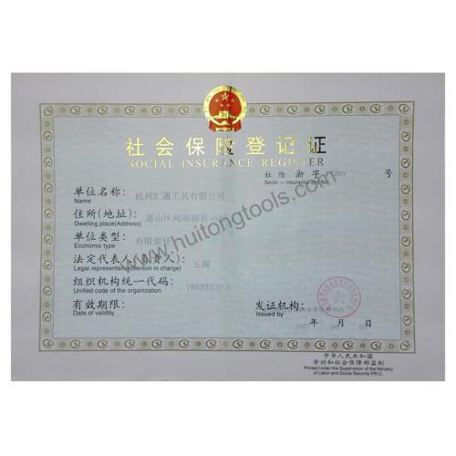 Social Insurance Register