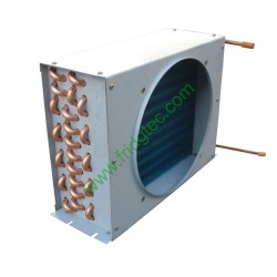upright bakery displaycase showcase fridge copper tube aluminum fin condenser on sales from china