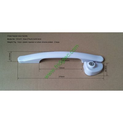 Chest bottle freezer door handle CH-011 with lock and key