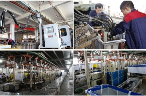 Hangzhou Powerkey Industries and Trade Co., Ltd