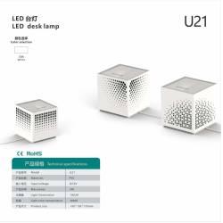 Square design LED desk lamp
