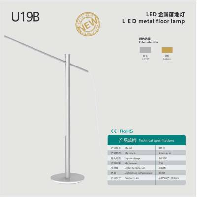 Simple design metal LED floor lamp