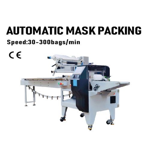 Suntech Disposable Medical N95 or Surgical Face Mask Packing Machine 30-300 bags/min