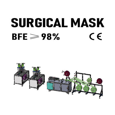 Semi-Automatic Surgical Medical Face Mask Making Machine Without Conveyor