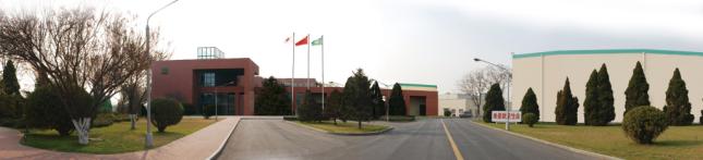 Suntech Industrial (International) Limited